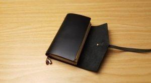 vintage black leather journal